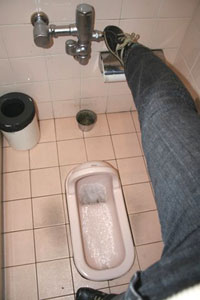 Toilet JPBizDirect Staff Blog