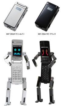 robotcellphone.jpg